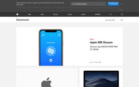 Screenshot of Press Page apple.com - Newsroom - Apple (中国) - captured Oct. 23, 2018
