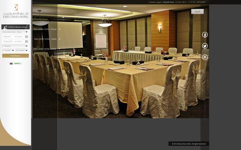 Screenshot of Home Page executives-hotel.com - Executives Hotel فندق التنفيذيين - captured Dec. 13, 2015