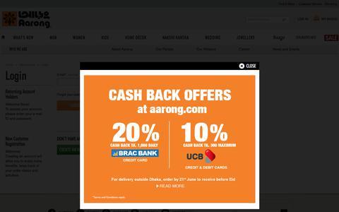 Screenshot of Login Page aarong.com - Customer Login - captured June 22, 2017
