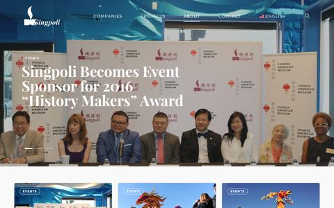 Screenshot of Press Page singpoli.com - News |  Singpoli - captured Dec. 12, 2016