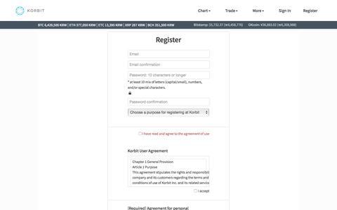 Screenshot of Signup Page korbit.co.kr - Signup - Korbit - captured Oct. 16, 2017