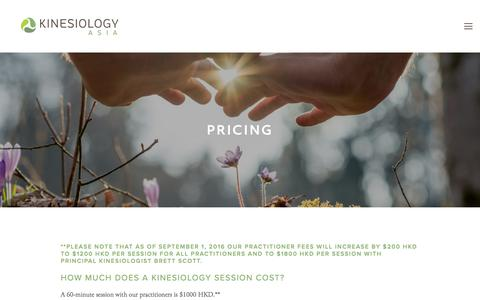 Screenshot of Pricing Page kinesiologyasia.com - Pricing — Kinesiology Asia - captured Aug. 9, 2016