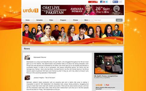Screenshot of Press Page urdu1.tv - Urdu1 Drama News| Turkish Drama News - captured Sept. 24, 2014