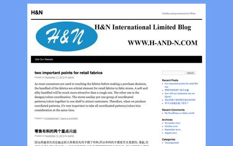 Screenshot of Blog h-and-n.com - H&N | Textiles and garments from China - captured Oct. 1, 2014