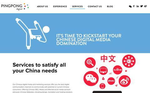 Screenshot of Services Page pingpongdigital.com - Chinese Marketing Services   PingPong Digital - captured July 31, 2017