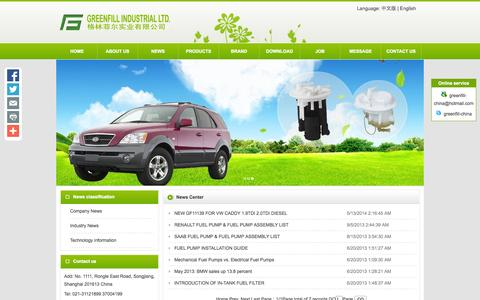 Screenshot of Press Page greenfill-china.com - News Center-GREENFILL: Electric fuel pump, Fuel pump assembly, In-tank fuel filter> - captured Oct. 3, 2014