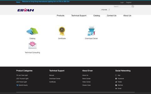 Screenshot of Support Page ervan.cn - Ervan | Brighter LED Tubes, Panel & Fixtures China LED Luminaire Manufacturer - captured Jan. 31, 2016