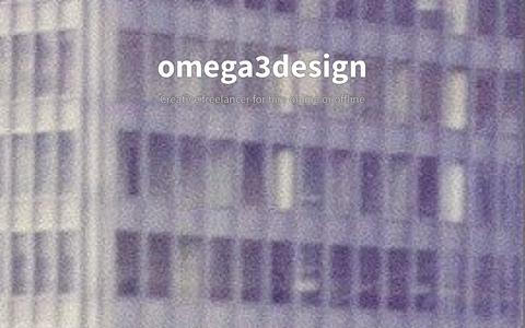 Screenshot of Press Page omega3design.co.uk - News Archives   omega3design is a design and advertising agency in cheltenham, gloucestershire - captured Oct. 26, 2014