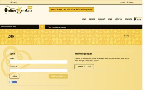 Screenshot of Login Page online-kenakata.com - Login page - Online kenakata - captured Aug. 18, 2016