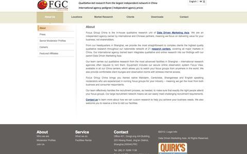 Screenshot of About Page focusgroupchina.com - FocusgroupChina.com - captured Oct. 6, 2014