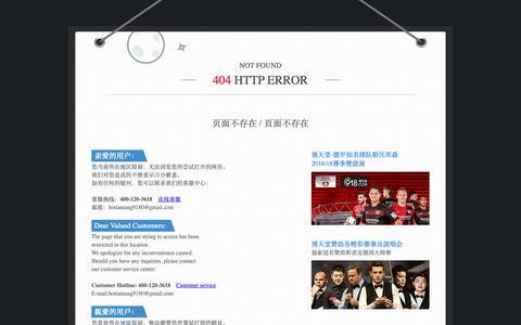 Screenshot of Home Page Site Map Page dghuasen.com - 永盈会娱乐平台_永盈会yyh88.com_永盈会娱乐网址 - captured Oct. 24, 2018