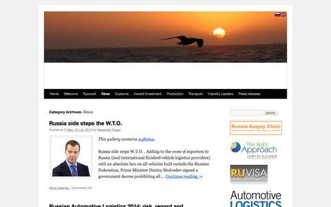 Screenshot of Press Page russiasupplychain.com - News | Russia Supply Chain - captured Sept. 30, 2014