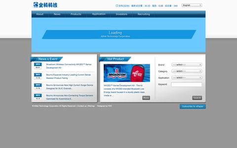Screenshot of Home Page alltek.com - Alltek Technology Corp. - 3C Solution Provider- - captured Oct. 4, 2014