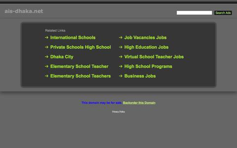 Screenshot of Home Page ais-dhaka.net - Ais-Dhaka.net - captured Nov. 20, 2016