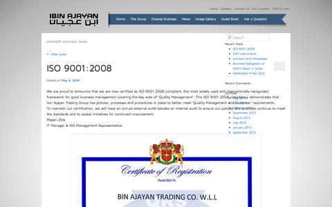 Screenshot of Press Page ibinajayan.com - News Archives - Ibin Ajayan Trading GroupIbin Ajayan Trading Group - captured Oct. 6, 2014