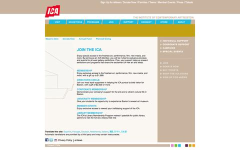 Screenshot of Signup Page icaboston.org - ICA | The Institute of Contemporary Art/Boston | membership - captured Sept. 25, 2014