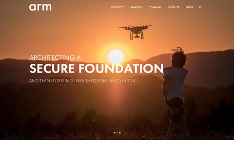 Screenshot of Home Page arm.com - Architecting a Smarter World – Arm - captured Aug. 8, 2017