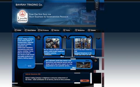 Screenshot of Home Page bahrahtrading.com - Bahrah Trading Company - captured Oct. 5, 2014