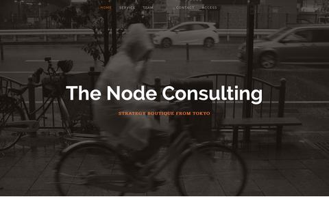 Screenshot of Home Page Contact Page Team Page thenodeconsulting.com - The Node Consulting - captured Oct. 9, 2014