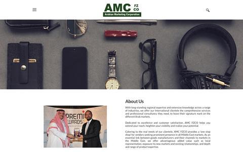 Screenshot of About Page arabian-marketing.com - About - Arabian Marketing Corporation - captured Feb. 6, 2016