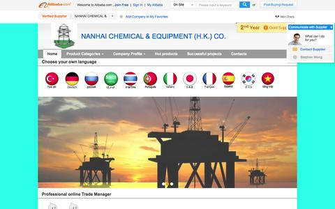Screenshot of alibaba.com - NANHAI CHEMICAL & EQUIPMENT (H.K.) CO. - Water-based Drilling Fluid System,Oil-base/Synthetic-base Fluid System - captured Oct. 10, 2014
