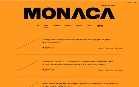 Screenshot of Press Page monaca.jp - MONACA  | 有限会社モナカ - captured March 2, 2017