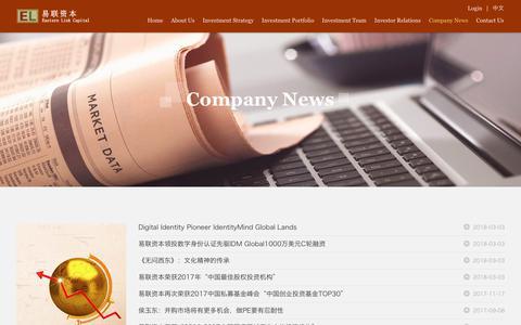 Screenshot of Press Page easternlinkcapital.com - Eastern Link Capital - captured July 15, 2018