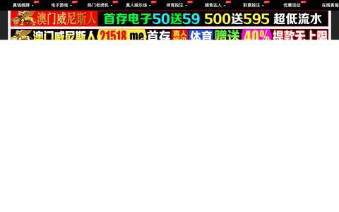Screenshot of Home Page stookle.com captured Nov. 18, 2018
