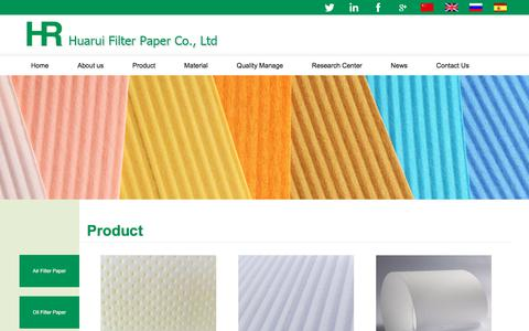 Screenshot of Products Page huaruilz.com - Product - Air Filter Paper_Oil Filter Paper_Fuel Filter Paper_Industrial Filter Paper-Huarui Filter Paper Co., Ltd. - captured July 11, 2017