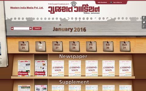 Screenshot of gujaratguardian.in - GUJARAT GUARDIAN :: Morning Daily    Voice of the People    Western India Media         Pvt. Ltd.    Gujarati E-Paper - captured Jan. 25, 2016