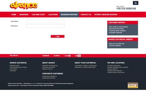 Screenshot of Login Page avance.gr - Avance Car Rental Greece - captured Feb. 6, 2016
