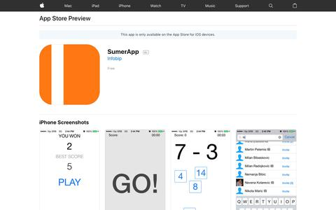 SumerApp on the AppStore