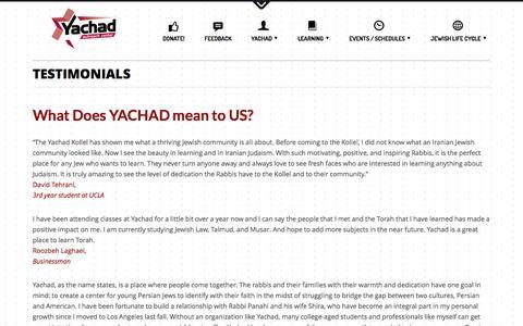 Screenshot of Testimonials Page yachadkollel.com - Testimonials – Yachad Kollel & Outreach Center - captured Jan. 28, 2016