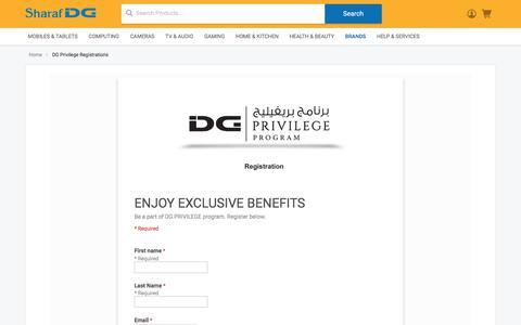 Screenshot of Signup Page sharafdg.com - DG Privilege Registrations – Sharaf DG UAE - captured June 30, 2017