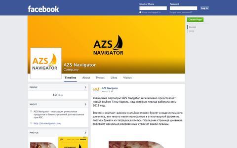 Screenshot of Facebook Page facebook.com - AZS Navigator | Facebook - captured Oct. 23, 2014