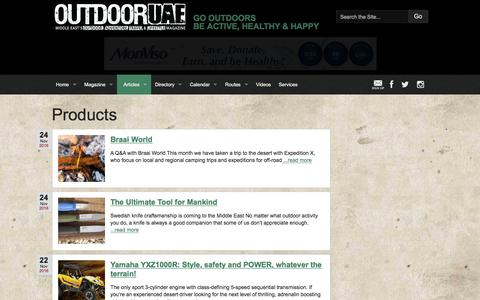 Screenshot of Products Page outdooruae.com - Products Archives - http://outdooruae.com - captured Dec. 18, 2016