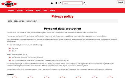 Screenshot of Privacy Page voulis.com - Privacy policy - captured July 5, 2018