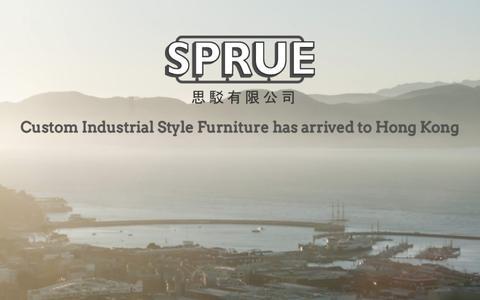 Screenshot of Home Page sprue.hk captured Sept. 30, 2017