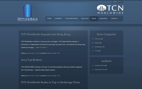 Screenshot of Press Page officeasia.com - OfficeAsia | Independent Tenant & Corporate Advisory  | News - captured Oct. 7, 2014