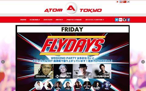 Screenshot of Home Page atom-tokyo.com - ATOM TOKYO (STUDIO-A) - 東京・渋谷のクラブ - captured March 12, 2016