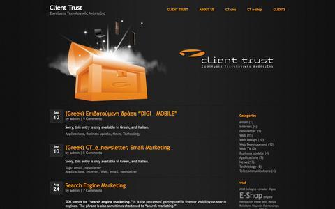 Screenshot of Blog ctrust.gr - Client Trust - captured Oct. 1, 2014