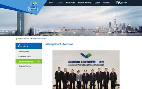 Screenshot of Team Page comac.cc - Management Overview_Commercial Aircraft Corporation of China, Ltd. - captured Oct. 1, 2014