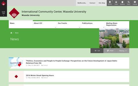 Screenshot of Press Page waseda.jp - News  –  International Community Center, Waseda University - captured Jan. 30, 2017