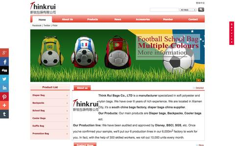 Screenshot of Home Page thinkrui.com - Think Rui Bags|Bags Manufacturers|China Factory|china supplier|Backpack|School Bag|Diaper bag - captured Oct. 7, 2014