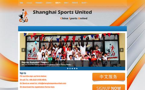 Screenshot of Signup Page shanghaisportsunited.com - Sign Up - Shanghai Sports United - captured Oct. 2, 2014