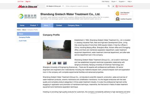 Screenshot of About Page made-in-china.com - Company Overview - Shandong Gretech Water Treatment Co., Ltd. - captured Oct. 26, 2014