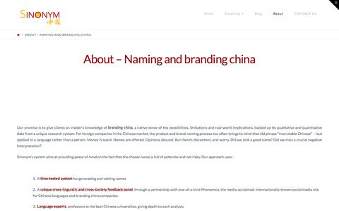 Screenshot of About Page sinonym.net - About � Naming and branding china | Sinonym - captured Jan. 13, 2016