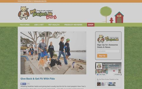 Screenshot of Blog petproject.hk - Petproject Blog - Things for Pets, Explained - captured Jan. 18, 2016