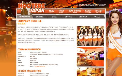 Screenshot of About Page hooters.co.jp - 会社概要  |  赤坂・銀座・渋谷・新宿・大阪でアメリカンパーティー!カジュアルアメリカンダイニング&スポーツバー「HOOTERS」 - captured Jan. 31, 2016