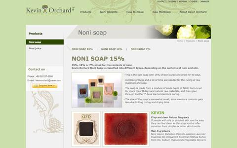Screenshot of Products Page kevinorchard.com - Noni soap | Products | Kevin Orchard - captured Sept. 30, 2014
